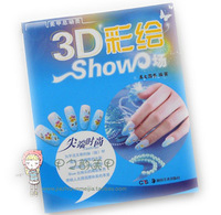 Nail art book nail art nail art 3d colored drawing show