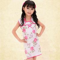 Child formal dress performance wear child tang suit child cheongsam tippet small cheongsam