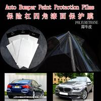 car bumper protective film paint protective film membrane rhino skin 4pcs/set