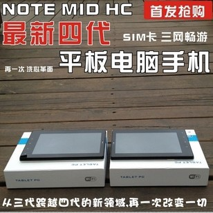 Note second generation 7 tablet palmtop computer flat cell phone 4.0 smart phone telephone(China (Mainland))