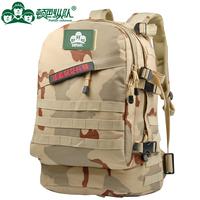 Free shiping Mountaineering bag backpack waterproof outdoor backpack travel laptop bag ride bag 40l