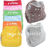 New Unisex Adjustable 1 Baby Infant Nappy Diaper Reusable Washable Cloth 7 Colors 3 insert