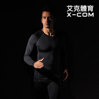 Professional low collar x-com sportswear tight-fitting sports top Men sunscreen sports t-shirt