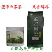 New tea green tea premium tea 500 tea