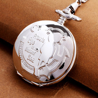 Pocket watch 17 commemorative pocket watch