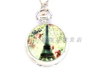 White steel tower enamel pocket watch series necklace pocket watch rahb954