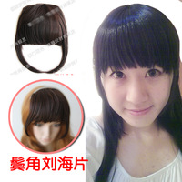 Free shipping Girls fake fringe tape hair piece fringe bring wig bangs hair extension tablets