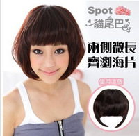 Maiqi fringe hair piece wig new arrival hair repair bangs hair extension tablets cute wig