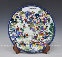 Achievo ceramic plate new home 35cm crafts decoration home decoration