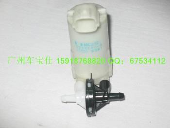 Reach sylphy wiper motor wiper motor water motor water motor