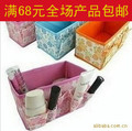 Free shipping! Cosmetics storage box small flower dressing jewelry box small storage sundries bag storage box