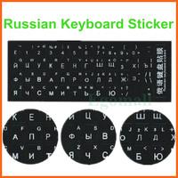 Russian Stickers New Black Letters Waterproof Super Durable Russian Keyboard Stickers Alphabet H2104