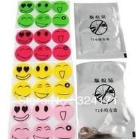 wholesale smile anti Mosquito Repellent Sticker Repeller Patch Natural Essential Oil mat 6PCS/BAG