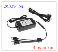 Hot sale CCTV Power Supply can use for 4 cameras, CCD CCTV camera adaptor-AC100-240V TO DC 12V 5A