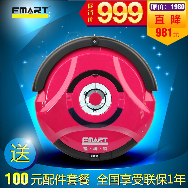Fm-010r intelligent robot vacuum cleaner