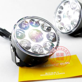 Circle - 9 led lamp car general fog lamp daytime running lights Car LED DRL Day Driving Warning 12V 2pcs/set FreeShipping