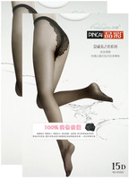 Mona ultra-thin stockings transparent bikini butterfly socks pantyhose stockings seamless invisible