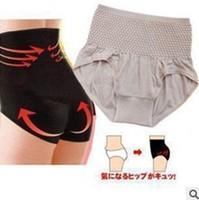 Promotion Promotion High quality bonds seamless underwear women panties high triangle waist hip abdomen briefs