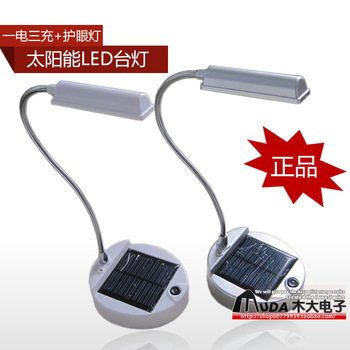 Free Ship solar led desk lamp led table lamp,USB rechargeable Mini led desk lamp,portable bent reading light,protect eyes,4LEDs