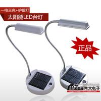 Free Ship solar led desk lamp led table lamp,USB rechargeable Mini led desk lamp,portable bent reading light,protect eyes,4LEDs