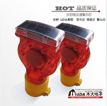Free Ship portable Solar traffic light/6LED RED flash road warning light/traffit sign/outdoor road block/marker safty light