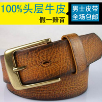Vintage casual first layer of cowhide male strap genuine leather belt first layer of cowhide belt