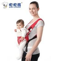 Breathable multifunctional baby suspenders baby suspenders backpack sling 912