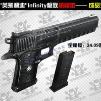 2013 new arrivel!Free shipping! paper model CSOL Infinity Pistol 1:1 simulate gun/ 3d paper toy/DIY gun/3d Firearms model