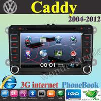 "7"" Car DVD Player Radio autoradio GPS navigation Car Stereo For volkswagen Caddy 2004 -2012 + 3G internet + Free  map"