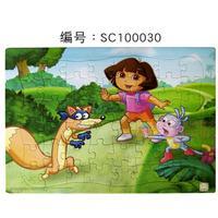 Dora 48 double layer puzzle large