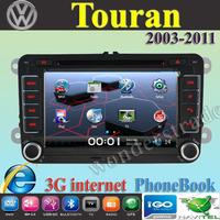 "7"" Car DVD Player Radio autoradio GPS navigation Car Stereo For volkswagen Touran  2003 2004 2005  2011  3G internet + Free  map"