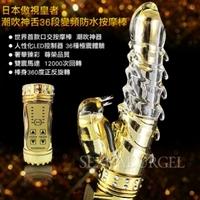 Gold dragon diamond vibration massage gold edition waterproof beads stick Sexy Toy Wholesale Free shipping