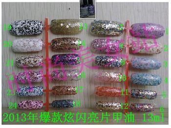 Ultralarge super bright sparkling paillette nail polish oil bling nail polish oil 13ml big bottles