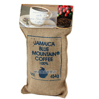 Wallenford blue mountain coffee beans 16oz 454g