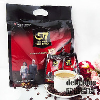 g7 coffee vietnam 800gg7 three-in  50 instant coffee bag x16g