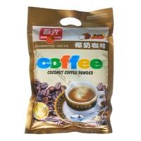 Spring coconut milk coffee 360 coconut milk coffee d3b3