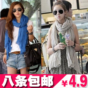 Autumn and winter scarf solid color cape fluid all-match pleated sunscreen super large ultra long scarf female