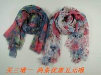 Bali yarn print silk scarf scarf cape dual-use ultra long paragraph scarf silk scarf