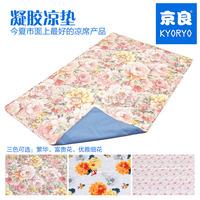 2013 gel mattress 90x140 mat ice pad gel liangdian colorful summer mat