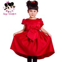 Princess spring children's clothing rose autumn and winter child formal dress sleeve princess dress