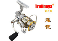 Trulinoya Expedition 2000 Spinning Fishing Reel 9+1 Ball Bearings Free Shipping
