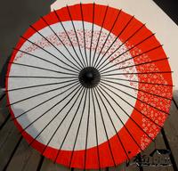 Advanced japanese style zhisan zephyr cos umbrella costume umbrella