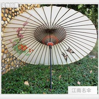 Senior white oiled paper umbrella endulge parasols business gift wedding umbrella