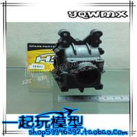 Hsp 1 5 gasoline car 94050 wheelbox 50007n