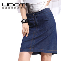 Udot spring buckle big bags straight female denim skirt q043