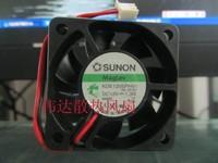 Fans home Sunon kde1205phv1 5015 12v 1.3w