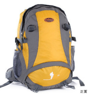 8513 outside sport backpack 35l mountaineering bag rain cover yellow(China (Mainland))
