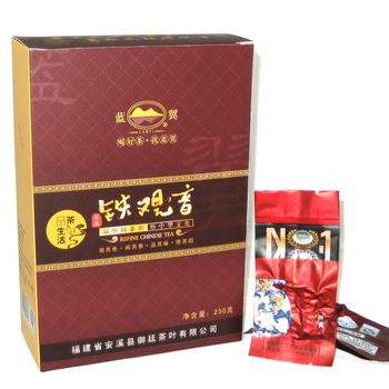 Carbon cooked tea organic carbon trecsure tea carbon specaily tea colitas n380 250g blue