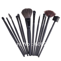Free Shipping Brand new 12 PCS Makeup Brush Set with Black Leather Case Make Up Brushes 8622