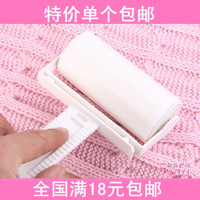 Free Shipping 2pcs/lot  Sticky device sticky roller 40 sticky brush sticky wool roll brush dust roll